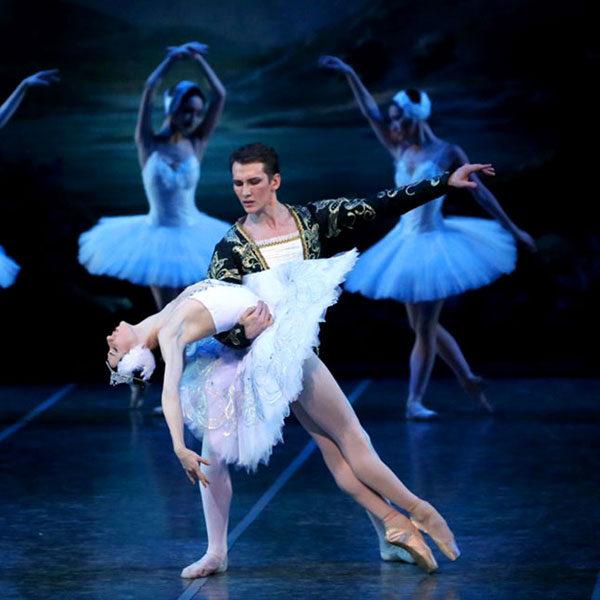 Летние балетные сезоны РАМТ