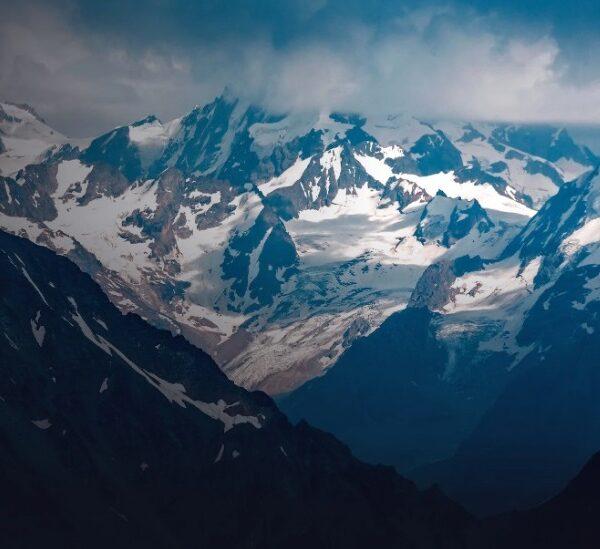 Фотовыставка «Кавказ без границ»