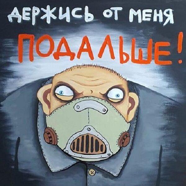 Выставка Васи Ложкина «Изыди, вирус окаянный!»