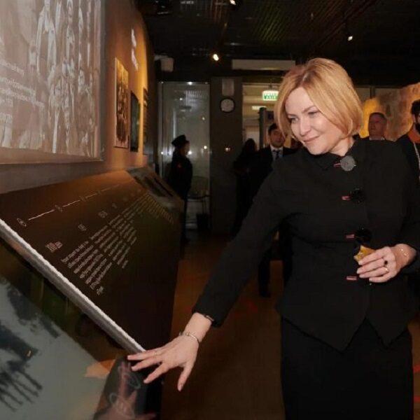 Выставка «Крым. История»
