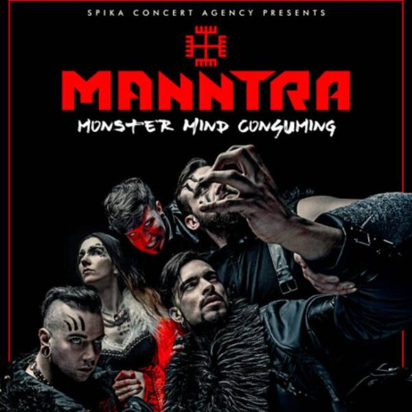Концерт группы Manntra: презентация альбома «Monster Mind Consumind»