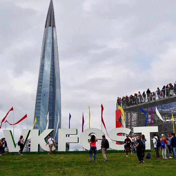 VK Fest в Санкт-Петербурге