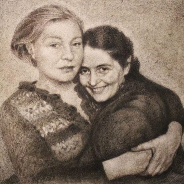 Выставка «От сердца к сердцу. Сестры Берггольц»