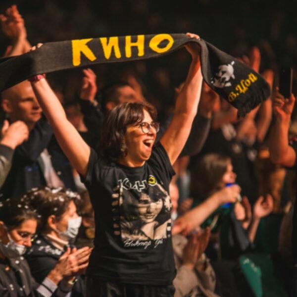 Как зрители приняли группу «Кино» в Санкт-Петербурге: фоторепортаж с концерта