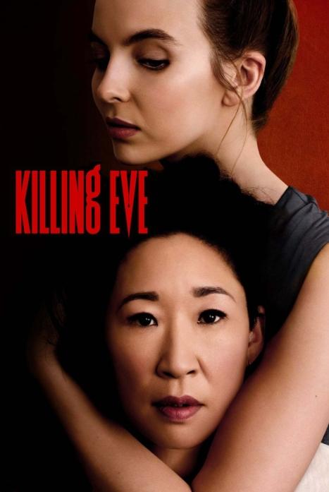 Убивая Еву