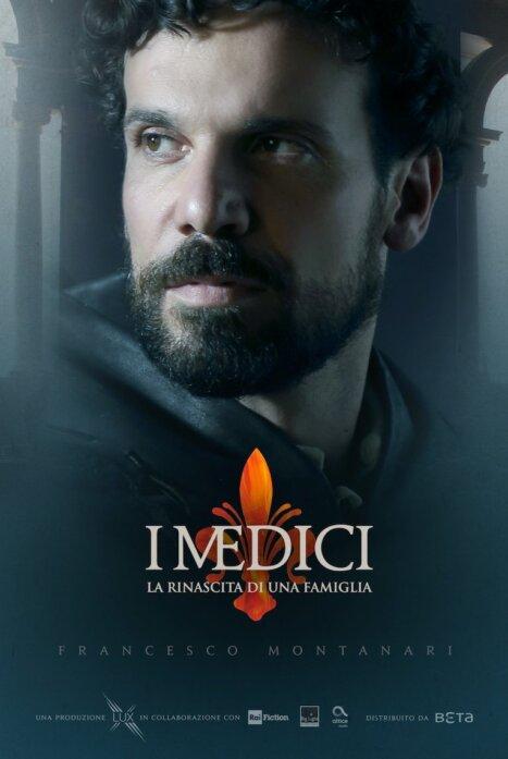 Медичи Повелители Флоренции 3 сезон