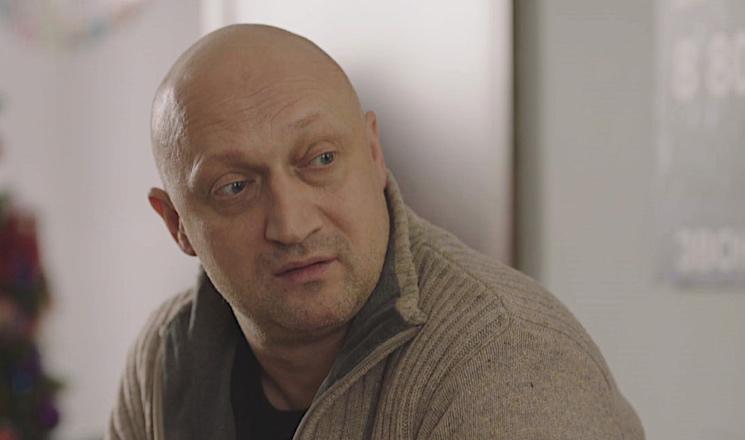 Гоша Куценко: Я похож на мужа Яны Трояновой — Васю. И поэтому у нас на съемках подключение происходит