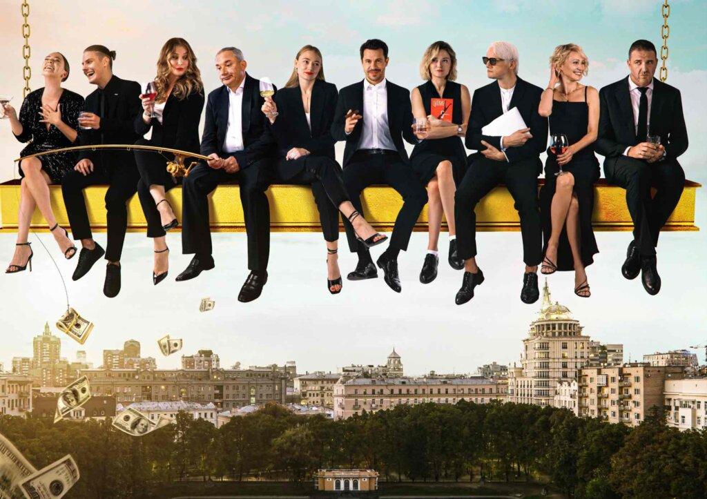 С кого писали персонажей сериала «Беспринципные»: Несвятые Патрики и звезды, которые там обитают