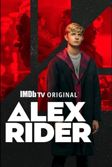 Алекс Райдер