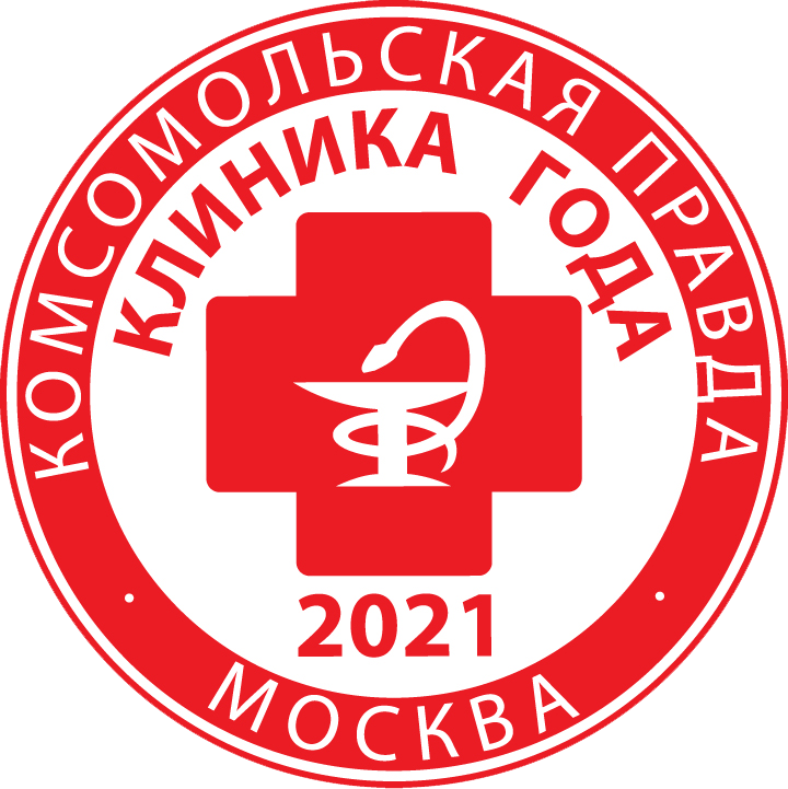 логотип конкурса клиника года