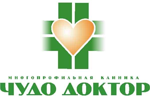 чудо доктор логотип