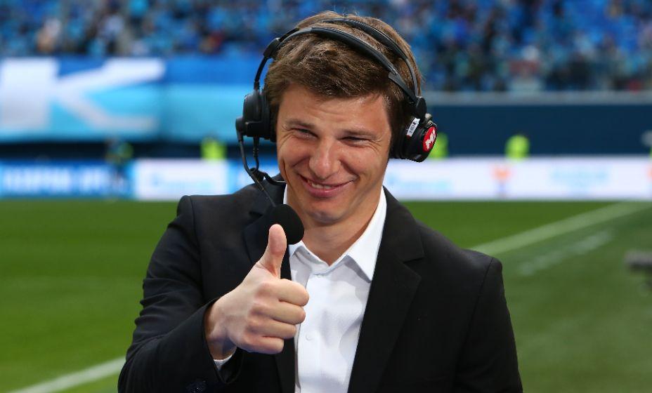 Андрей Аршавин высказался перед матчем бывшей команды. Фото: Global Look Press