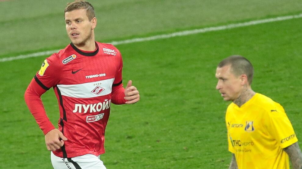 Павел Мамаев и Кокорин
