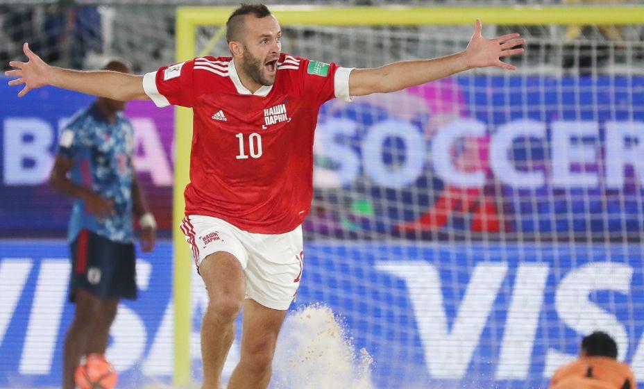 Артур Папоротный стал лучшим игроком матча с Японией. Фото: ТАСС